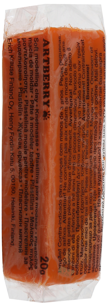 Erich Krause Пластилин мягкий Art Berry цвет оранжевый erich krause пластилин мягкий art berry цвет коричневый