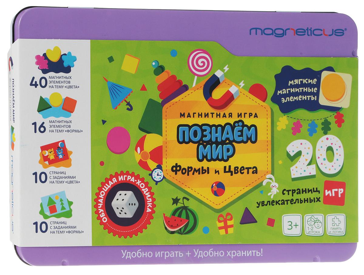 купить Magneticus Обучающая игра Формы и Цвета по цене 583 рублей