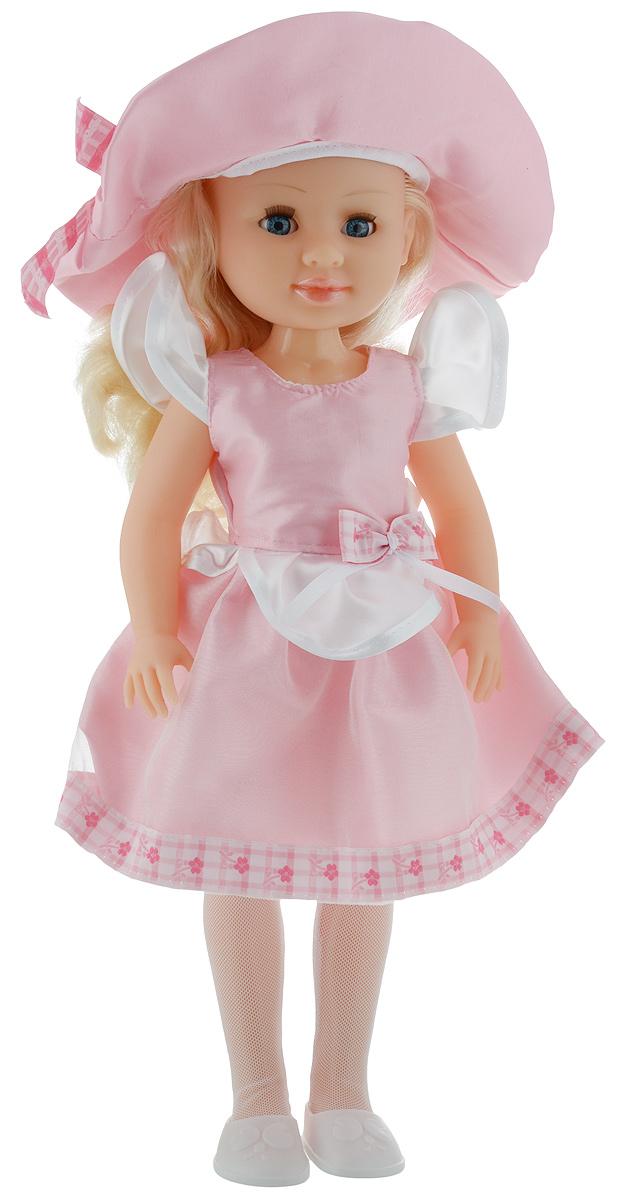 Пластмастер Кукла блондинка Модница