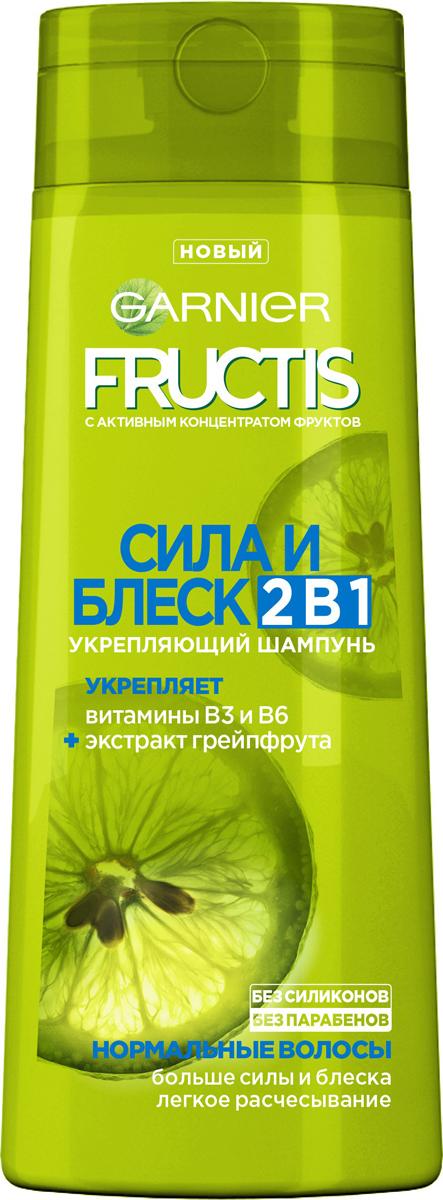 Garnier Fructis Шампунь для волос, Фруктис, Сила и Блеск, укрепляющий, для нормальных волос, 250 мл с Экстрактом Грейпфрута dikson укрепляющий шампунь с гидрализованными протеинами риса для нормальных волос 1000 мл