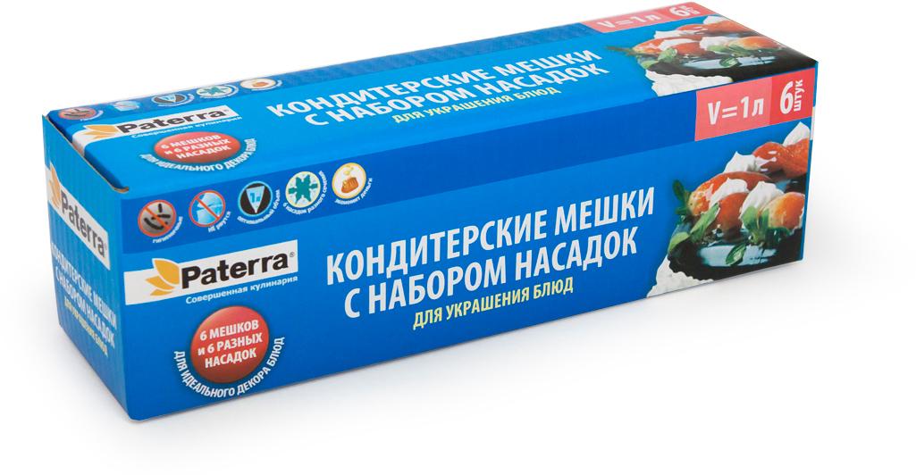 Мешок кондитерский Paterra, с 6 насадками, 6 шт402-401Кондитерские мешки Tescoma Paterra изготовлены из полиэтилена. Этопревосходный инструмент, который облегчает и ускоряетпроцесс выпечки печенья, бисквитов, пряников, идеален для украшениядесертов и пирогов сливками или заварным кремом, для заполнения пончиковджемом, а также для украшения бутербродов, тостов и канапе паштетом, маслом,плавленым сыром. К мешку прилагаются 6 насадок из полипропилена, имеющих разноесечение и профиль.Количество насадок: 6 шт. Средняя длина насадки: 3 см. Количество мешков: 6 шт. Длина мешка: 33 см. Высота: 23 см. Объём мешка: 1 л.