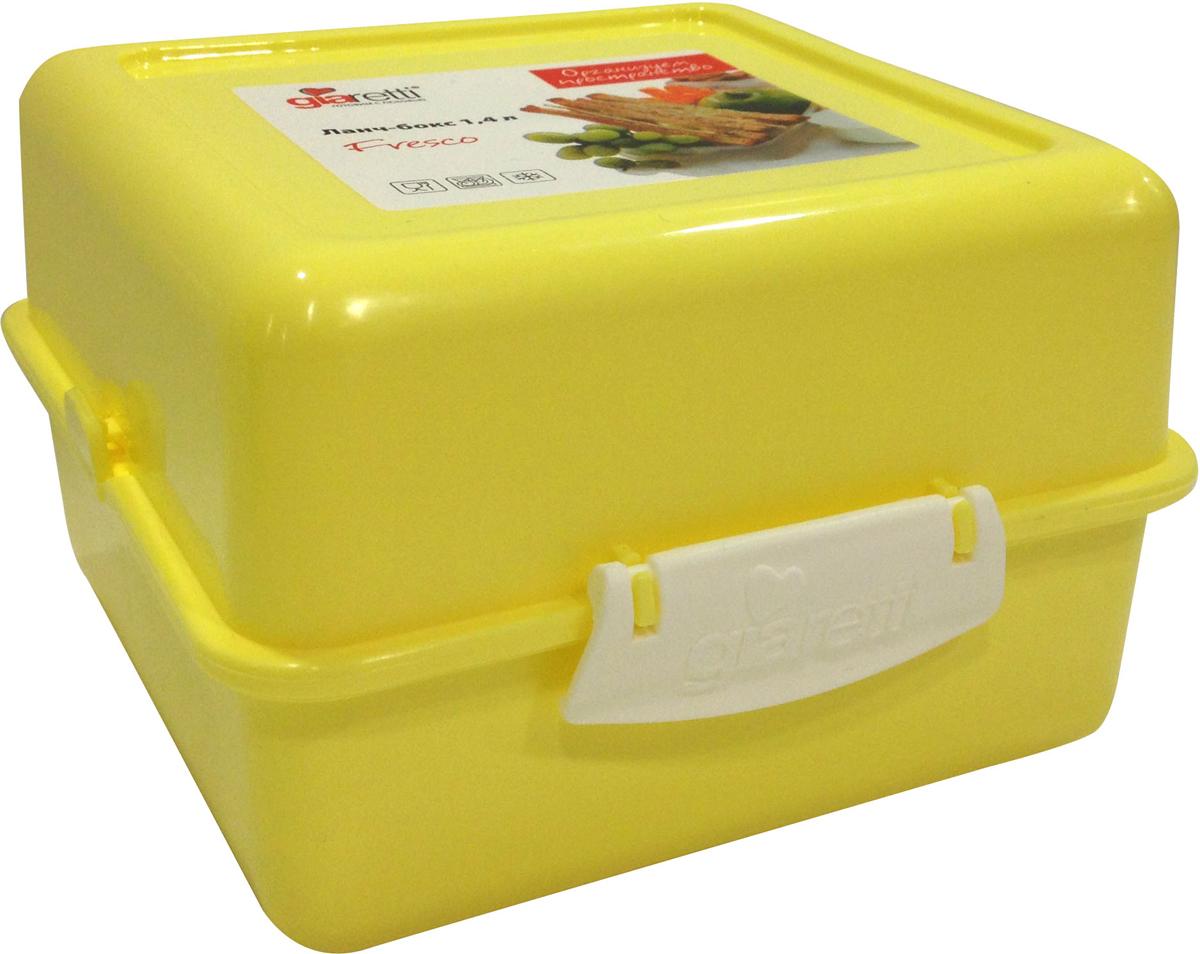 Ланч-бокс Giaretti Fresco, цвет: лимонный, 14,5 х 14,5 х 9 смGR1874ЛМНУдобный и надежный ланч-бокс Giaretti Fresco для людей, которые поддерживают активный образ жизни, увлекаются спортом, соблюдают здоровое питание или просто любят наслаждаться блюдами собственного приготовления не только дома. Ланч-бокс оснащен прочной конструкция с защелкивающимся замком – клапаном, также внутри есть внутренний разделитель с дополнительным фиксатором. Основными преимуществами является компактность и вместительность изделия, безопасный для здоровья материал и современный, функциональный дизайн.Размер: 14,5 х 14,5 х 9 см.