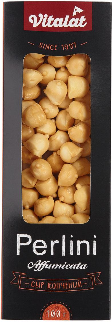 Vitalat Сыр Перлини, 40%, копченый, 100 г малютка 2 смесь сухая молочная для детей 700г