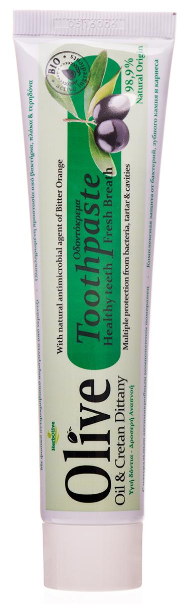 HerbOlive Зубная паста с критским диктамосом 75 мл крем для рук herbolive herbolive he016lwuwq32