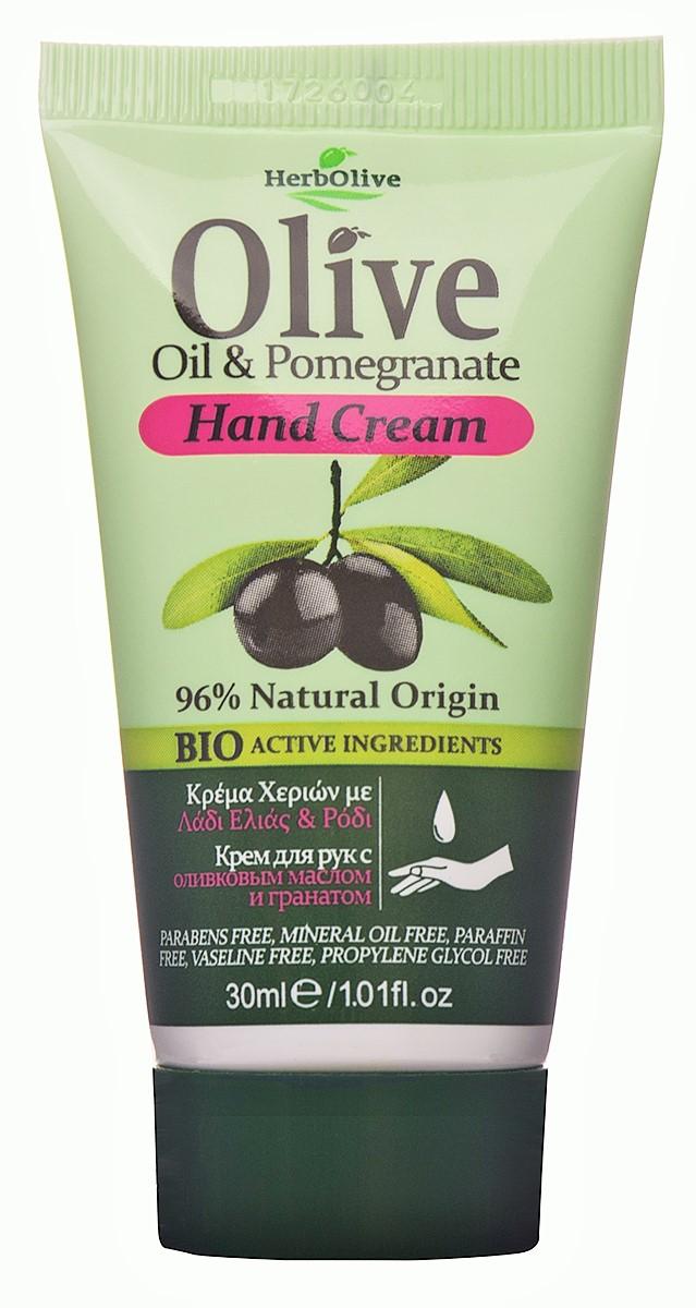 HerbOlive Мини крем для рук с экстрактом граната и маслом оливы 30 мл