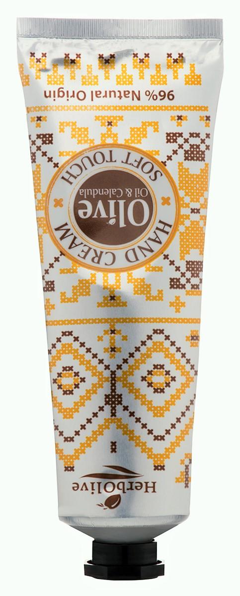 HerbOlive Крем для рук Мягкое прикосновение  оливковым маслом  календулой премиум 75 мл