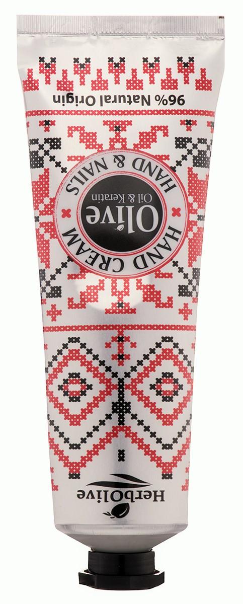 HerbOlive Крем для рук и ногтей с оливковым маслом и кератином премиум 75 мл - Косметика по уходу за кожей