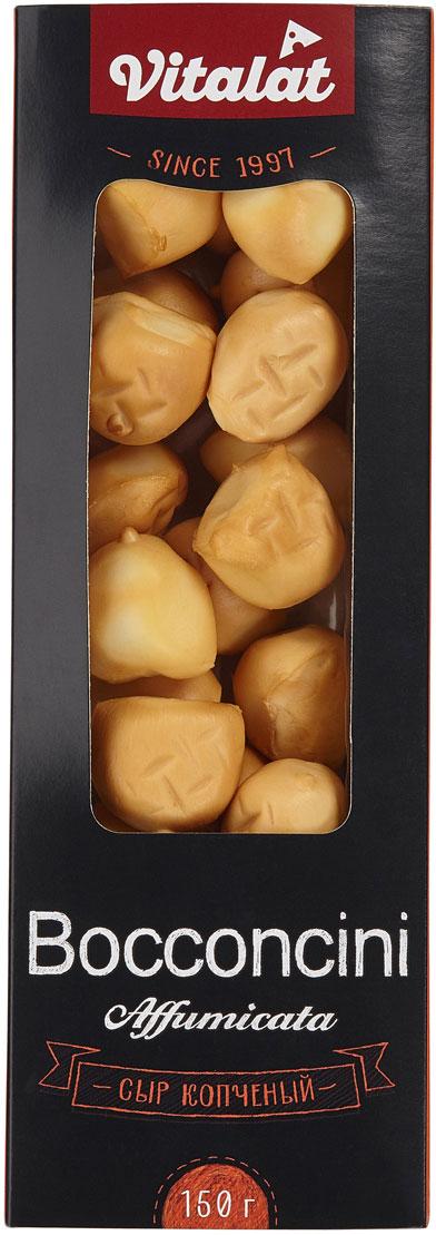 Vitalat Сыр Боккончини, 40%, копченый, 150 г chco марципановые шарики в ванильном сахар 150 г