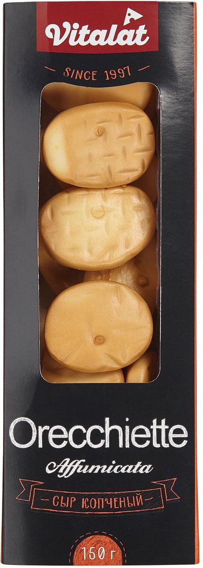 Vitalat Сыр Оричетти, 40%, копченый, 150 г алтайская сказка крупа гречневая ядрица экстра 800 г