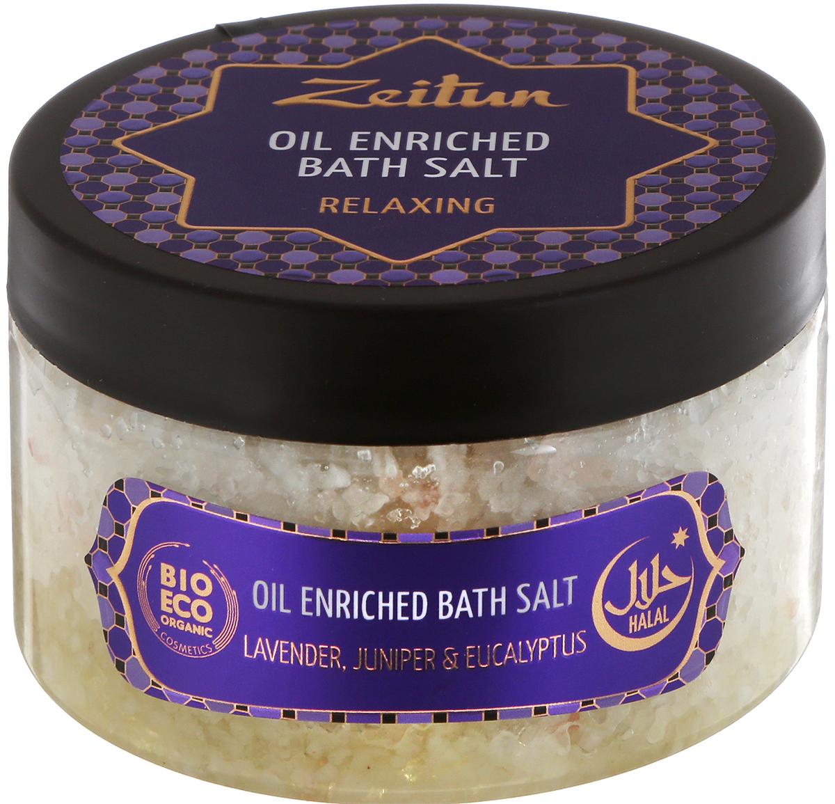 Зейтун Аромасоль для ванны антистресс, 250 мл4751006756410Оставьте все заботы и тревоги за порогом своего дома и погрузитесь в желанное блаженство – ароматную,успокаивающую ванну, полную природной пользы! Антистрессовая ароматическая соль для ванн Zeitun содержит эфирные масла лаванды, можжевельника иэвкалипта, знаменитые своим антистрессовым действием: они бережно успокаивают нервную систему,расслабляют все ваше тело и ум, а также мягко ухаживают за кожей, обновляют ее и обеспечивают глубокоеувлажнение. Основа из солей Мертвого моря и Индийского океана обеспечивает коже самое богатое микроэлементноепитание и оздоровление, а гидрофильные масла оливы и миндаля глубоко увлажняют, полностью впитываясь ине оставляя масляных разводов на воде. В составе соли Мертвого моря и Индийского океана с антистрессовым эффектом – расслабляющие,успокаивающие нервную систему эфирные масла в сочетании с глубоко увлажняющими растительнымимаслами:Эфирные масла лаванды, можжевельника и эвкалипта образуют идеальную композицию-антистресс быстрогодействия, которая моментально снимает напряжение, расслабляет тело и ум, а также дополнительнооздоравливает кожу, укрепляет ее защитные силы и оказывает мощное иммуномодулирующее действие.Соль Мертвого моря – самая настоящая кладезь для здоровья, у которой нет ни единого аналога в мире.Богатая микроэлементами соль поистине волшебно воздействует на общее состояние организма, борется скожными заболеваниями, снимает усталость мышц и суставов.Соль Индийского океана обладает уникальным макро- и микроэлементным составом, который высоко ценится вмедицине и косметологии. Соль способствует активному насыщению клеток практически всем спектромнеобходимых веществ, программирует кожу на правильное усвоение и распределение энергии, препятствуянакапливанию жировых отложений.Гидрофильные масла (оливковое, миндальное) проходят высокоэкологичную обработку, благодаря которой онирастворяются в воде, насыщая ее витаминами и микроэлементами, при этом не оставляя разводов