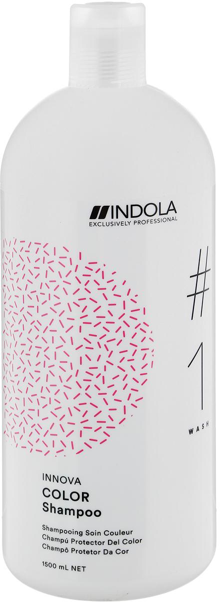 Indola Шампунь для окрашенных волос Innova Color Shampooing - 1500 мл1635604/154351СТИКМягкая формула шампуня Indola Innova Color Shampooin, содержащая минералы, УФ-фильтры и гидролизованный кератин, создана специально для окрашенных волос. Бережно очищая, сохранит глубину цвета ваших волос. Идеальный уход на каждый день.Уважаемые клиенты! Обращаем ваше внимание на возможные изменения в дизайне упаковки. Качественные характеристики товара остаются неизменными. Поставка осуществляется в зависимости от наличия на складе.