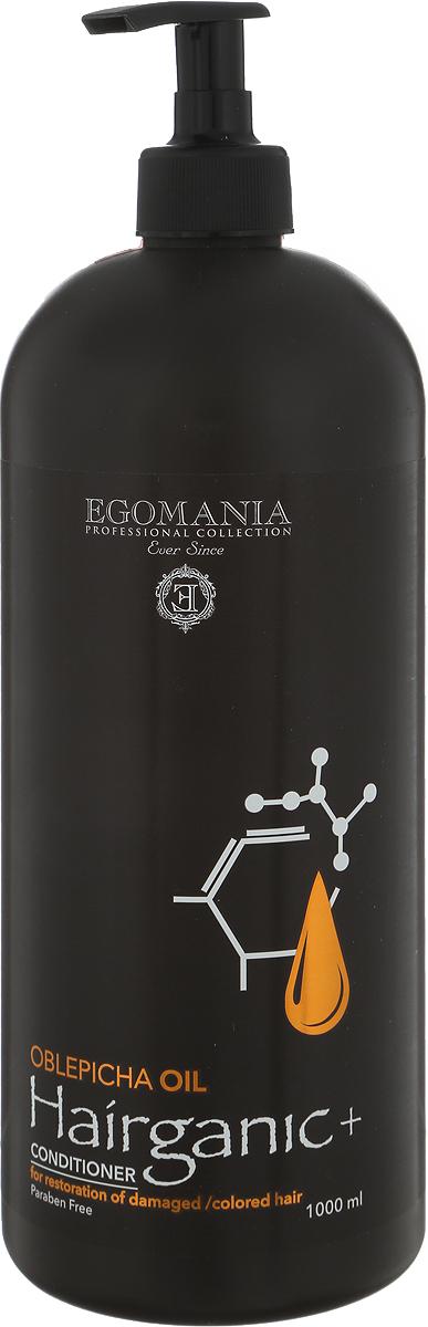 Egomania Professional Collection Кондиционер Hairganic+ с маслом облепихи для тонких, ломких и окрашенных волос 1000 мл42218Кондиционер подходит для сухих, истонченных, ломких, окрашенных и поврежденных волос, для жирной структуры волос и кожи головы.Благодаря содержанию масла облепихи, кондиционер обладает восстанавливающим эффектом и благотворно влияет на волосы и кожу головы. Помогает избежать спутывания волос, упрощает процесс укладки, делает волосы мягкими, и блестящими и послушными, питает и увлажняет волосы, делая их плотными и эластичными. Входящие в состав кондиционера протеины пшеницы помогают поддержать объем укладки. Экстракты ромашки и розмарина регулируют работу сальных желез. Масло календулы и сок листьев алоэ регенерируют кутикулу волоса и плотно запечатывают ее. Уважаемые клиенты!Обращаем ваше внимание на возможные изменения в дизайне упаковки. Качественные характеристики товара остаются неизменными. Поставка осуществляется в зависимости от наличия на складе.