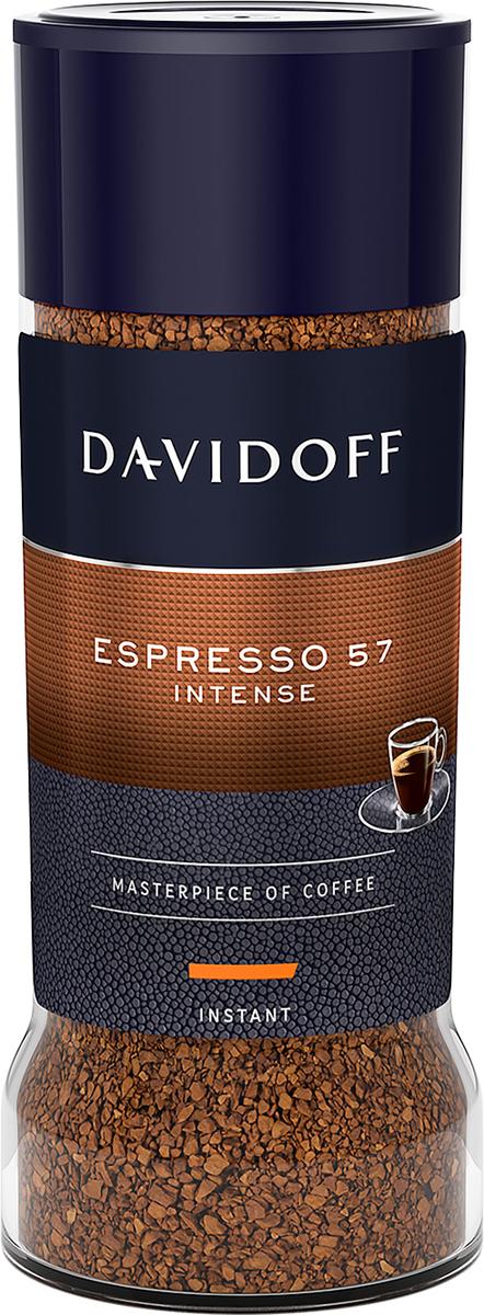 Davidoff 57 Espresso кофе растворимый, 100 г туалетная вода davidoff cool davidoff туалетная вода davidoff cool