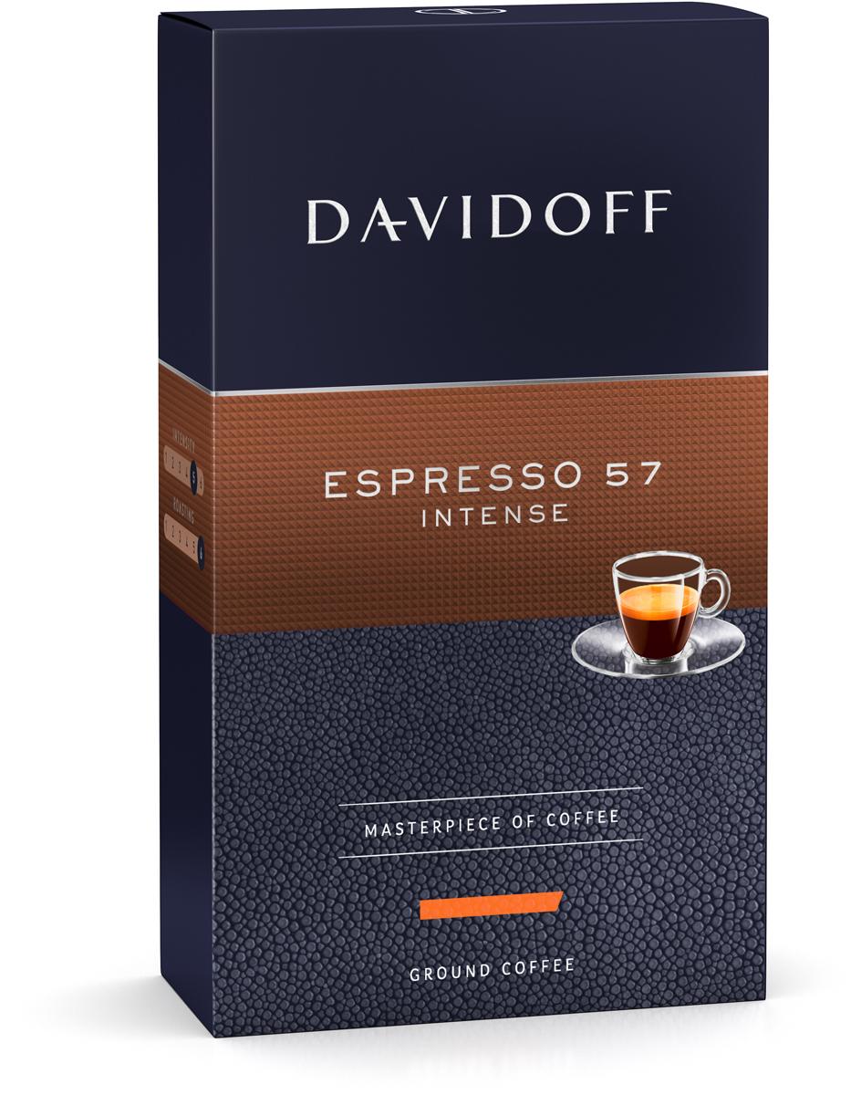 Davidoff 57 Espresso кофе молотый, 250 г туалетная вода davidoff cool davidoff туалетная вода davidoff cool