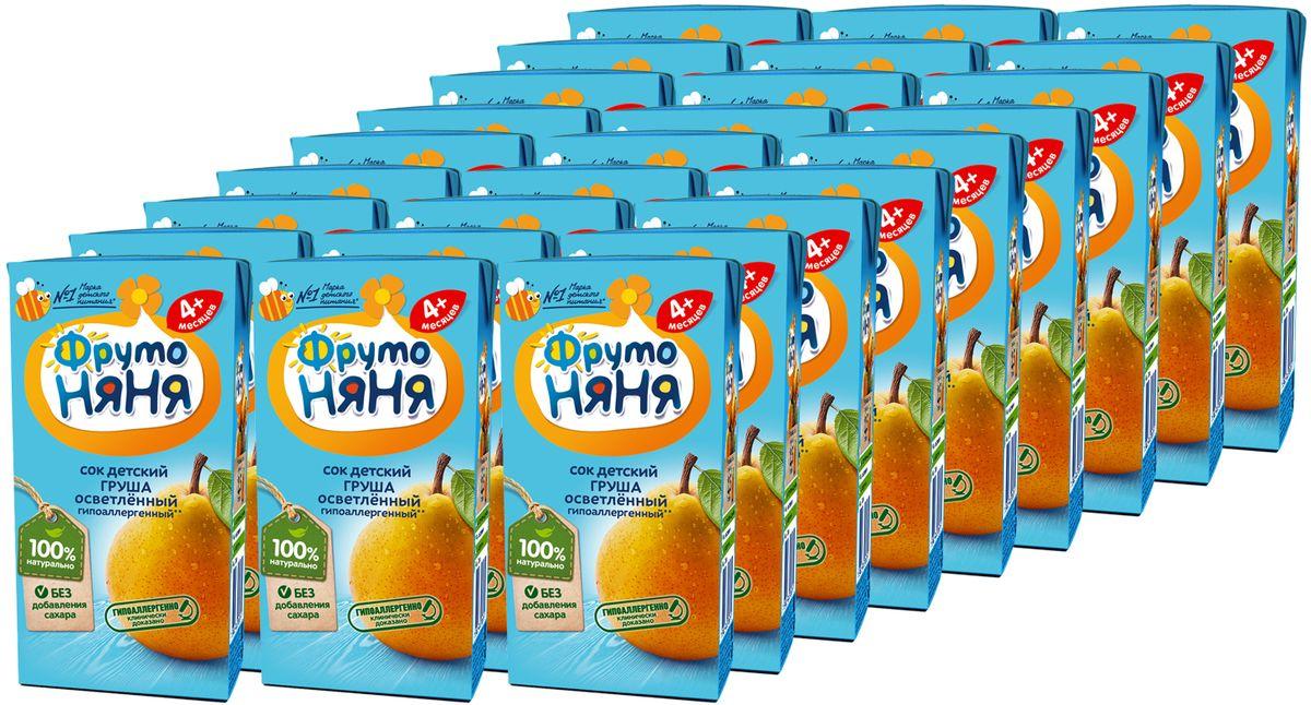 ФрутоНяня сок из груш с 4 месяцев, 27 шт по 200 мл фрутоняня биолакт лесная ягода 2 9% 200 мл