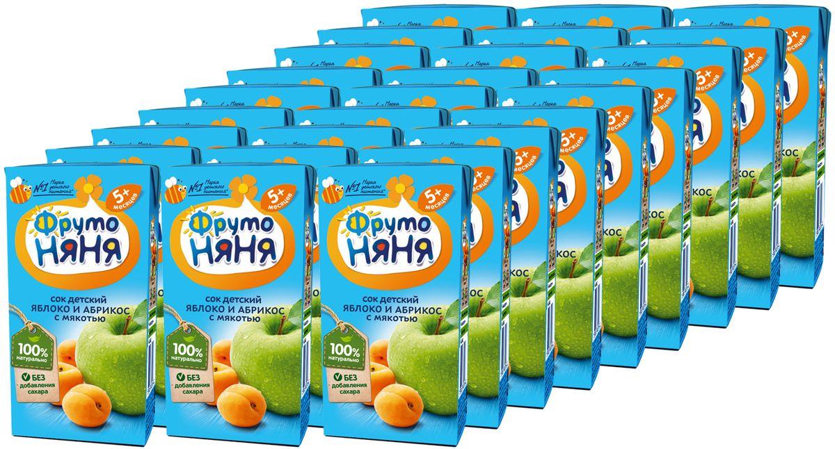 ФрутоНяня сок из яблок и абрикосов с мякотью с 5 месяцев, 27 шт по 200 мл фрутоняня биолакт лесная ягода 2 9% 200 мл