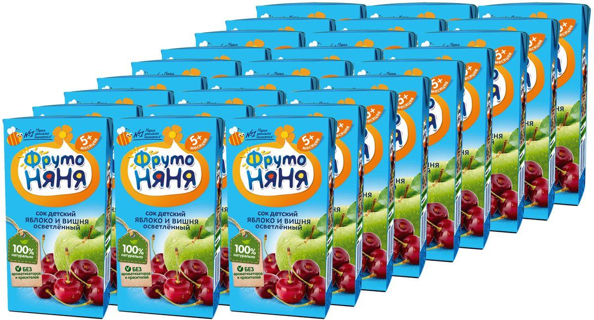 ФрутоНяня сок из яблок и вишни с 5 месяцев, 27 шт по 200 мл фрутоняня биолакт лесная ягода 2 9% 200 мл