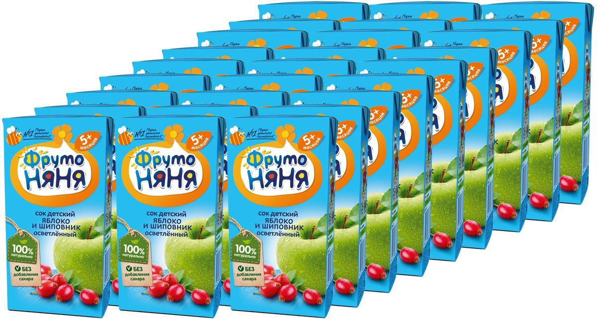 ФрутоНяня сок из яблок и шиповника с 5 месяцев, 27 шт по 200 мл фрутоняня молоко ультрапастеризованное 2 5% 12 штук по 0 5 л