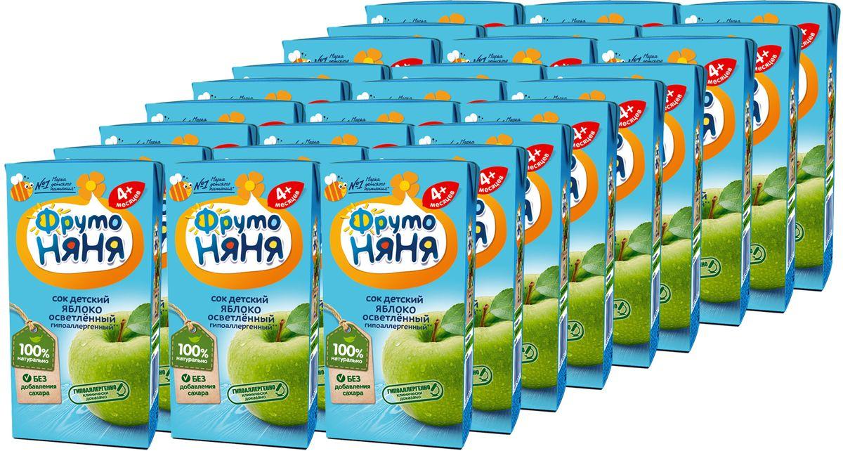 ФрутоНяня сок из яблок с 4 месяцев, 27 шт по 200 мл фрутоняня биолакт лесная ягода 2 9% 200 мл