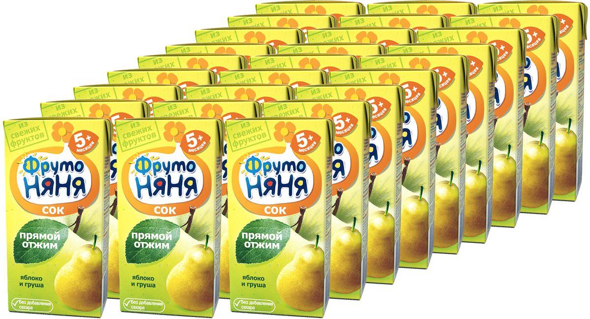 ФрутоНяня сок из яблок и груш прямого отжима с 5 месяцев, 27 шт по 200 мл фрутоняня биолакт лесная ягода 2 9% 200 мл