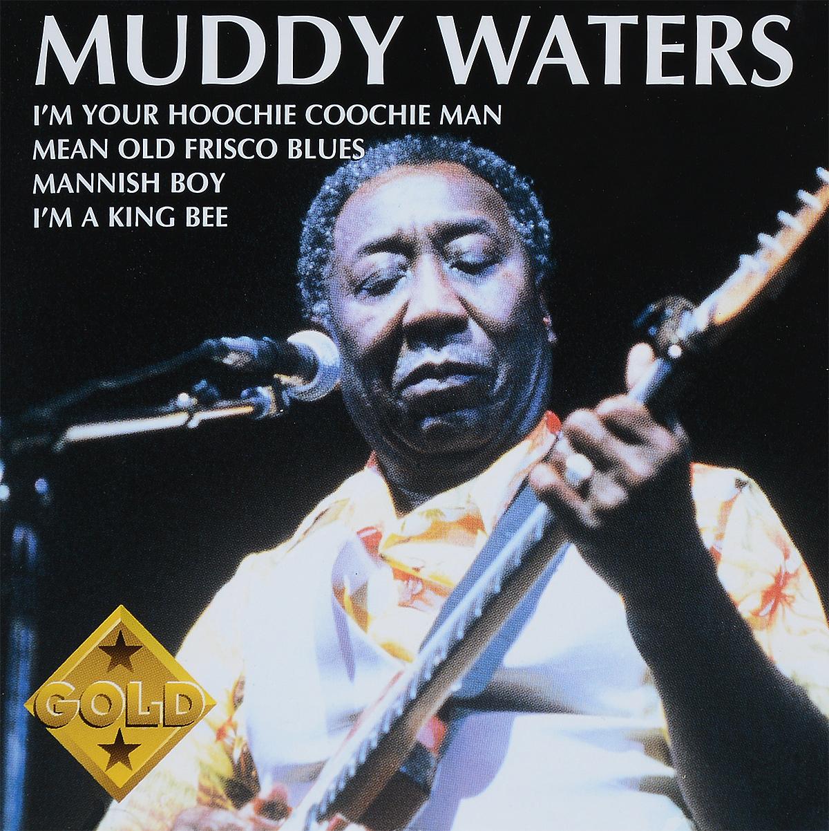 Zakazat.ru Waters, Muddy. Muddy Waters