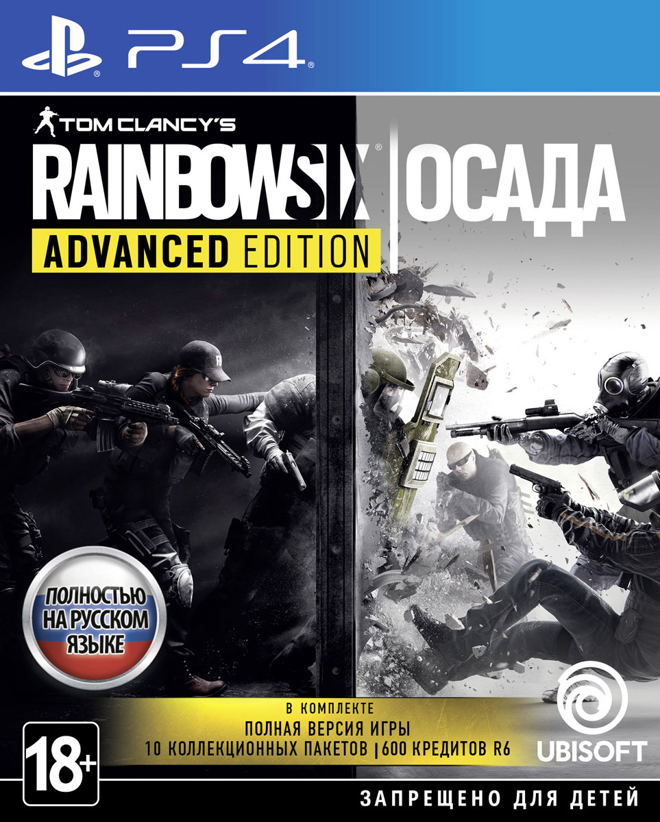 Tom Clancy's Rainbow Six: Осада. Advanced Edition (PS4), Ubisoft Montreal