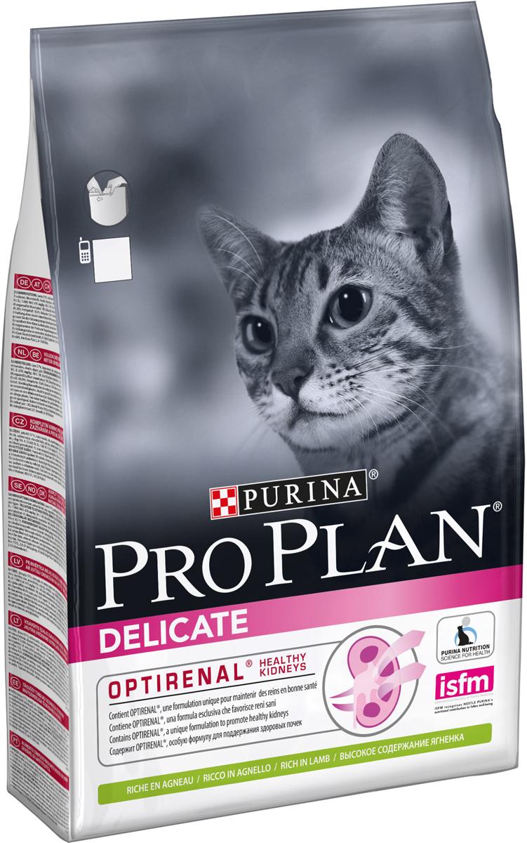 Корм сухой Pro Plan  Delicate , для кошек с чувствительным пищеварением и привередливых к еде, с ягненком, 3 кг - Корма и лакомства