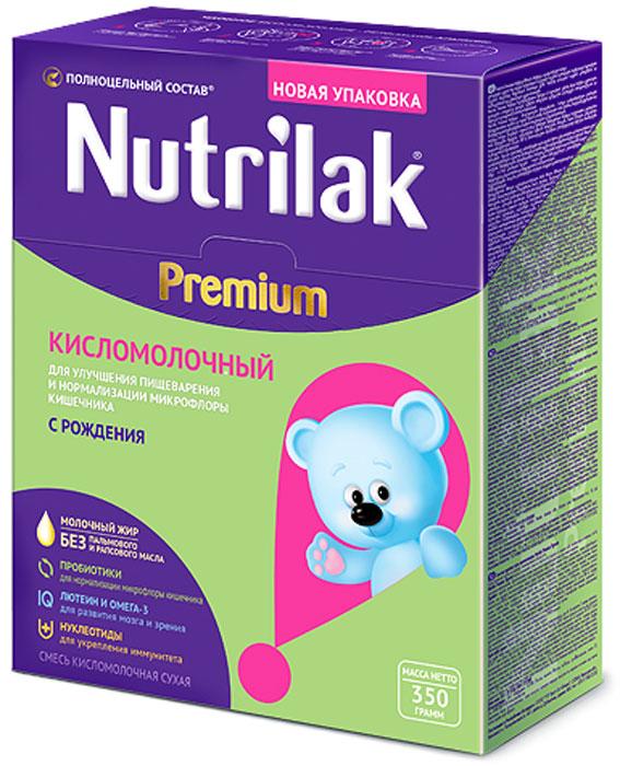 Nutrilak Premium смесь кисломолочная с 0 месяцев, 350 г