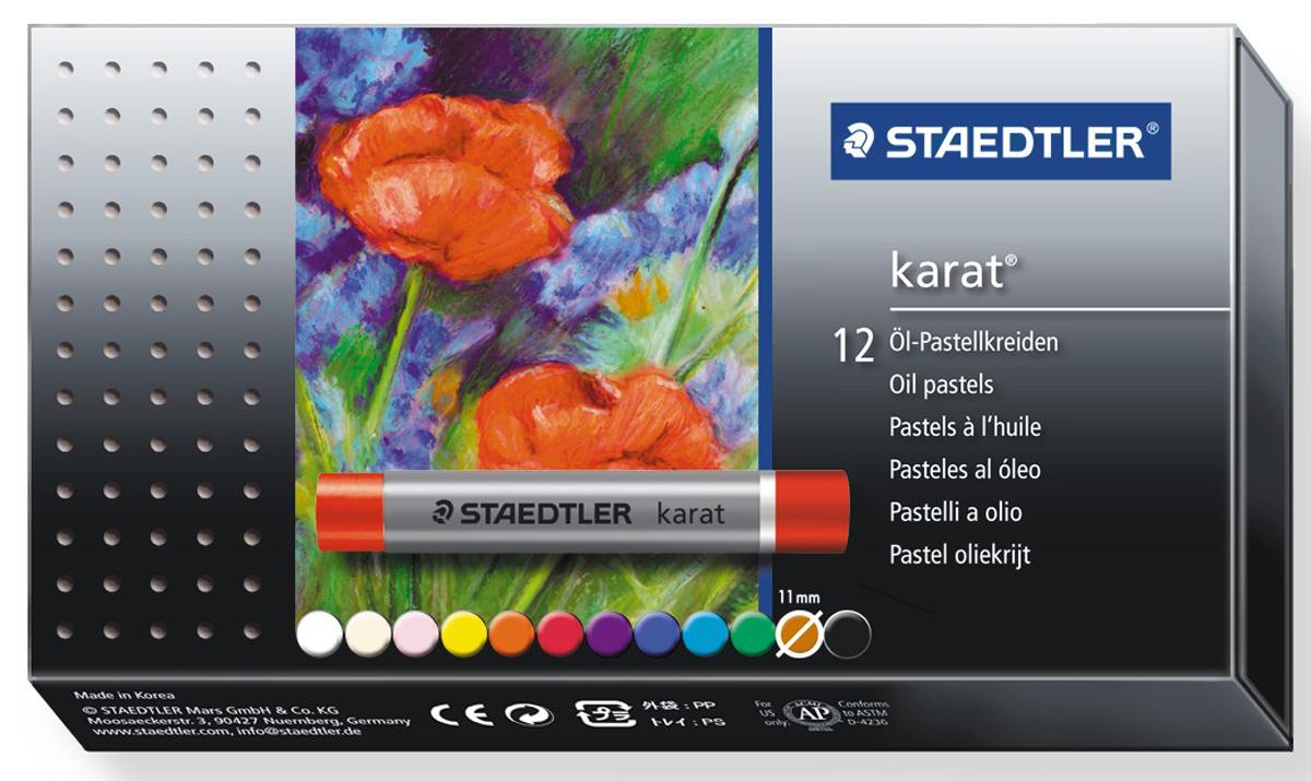 Staedtler Пастель масляная Karat 12 цветов2420C1206Набор масляной пастели серии karat 2420 - высокое качество и исключительная яркость. Хорошо ложится на все гладкие поверхности. Водостойкая. Исключительно ударопрочная. Особенно подходит для творчества, отдыха, хобби и школ. 12 ярких цветов в картонной упаковке. Диаметр - 11 мм, длина - 70 мм.
