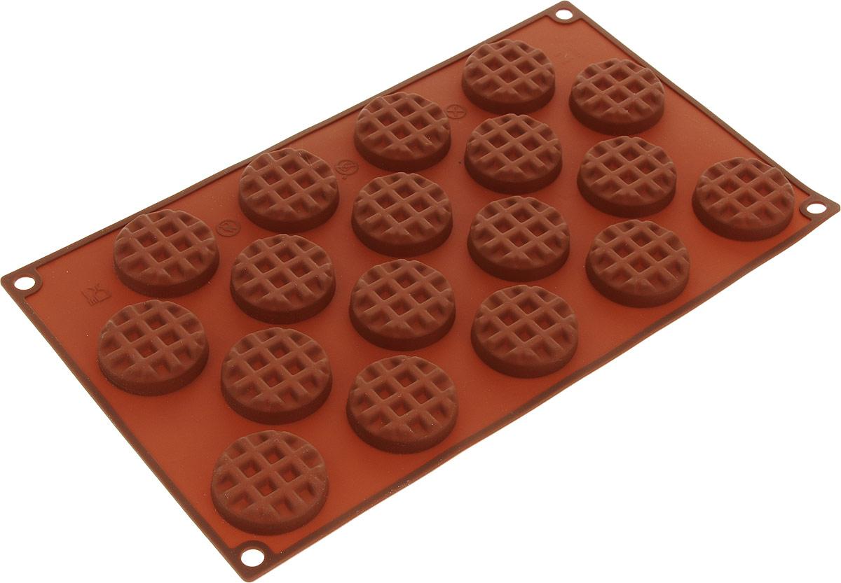 Форма для выпечки Marmiton Круглое печенье, силиконовая, цвет: коричневый, 18 ячеек17120Форма для выпечки Marmiton, выполненная из силикона, будет отличным выбором для всехлюбителей печенья. Форма обладает естественнымиантипригарными свойствами. Неприлипающая поверхностьидеальна для духовки, морозильника, микроволновой печи иаэрогриля. Готовую выпечку или мармелад вынимать легко ипросто.С такой формой вы всегда сможете порадовать своихблизких оригинальным изделием.Материал устойчив к фруктовым кислотам, может бытьиспользован в духовках и микроволновых печах (выдерживаеттемпературу от 230°C до - 40°C). Можно мыть и сушить впосудомоечной машине.