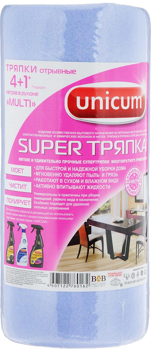 Тряпка Unicum Universal, цвет: сиреневый, 5 м760162_сиреневыйТряпки Unicum Universal прекрасно протирают, полируют и впитывают влагу. Устойчивы к горячим поверхностям. Используются в сухом и влажном виде. Возможна машинная стирка. Тряпки не теряют своих качеств при многократном использовании. Устойчивы к воздействию чистящих средств.Количество в рулоне: 18.Размер листа: 24 см х 23 см.Плотность: 120 г/м2.