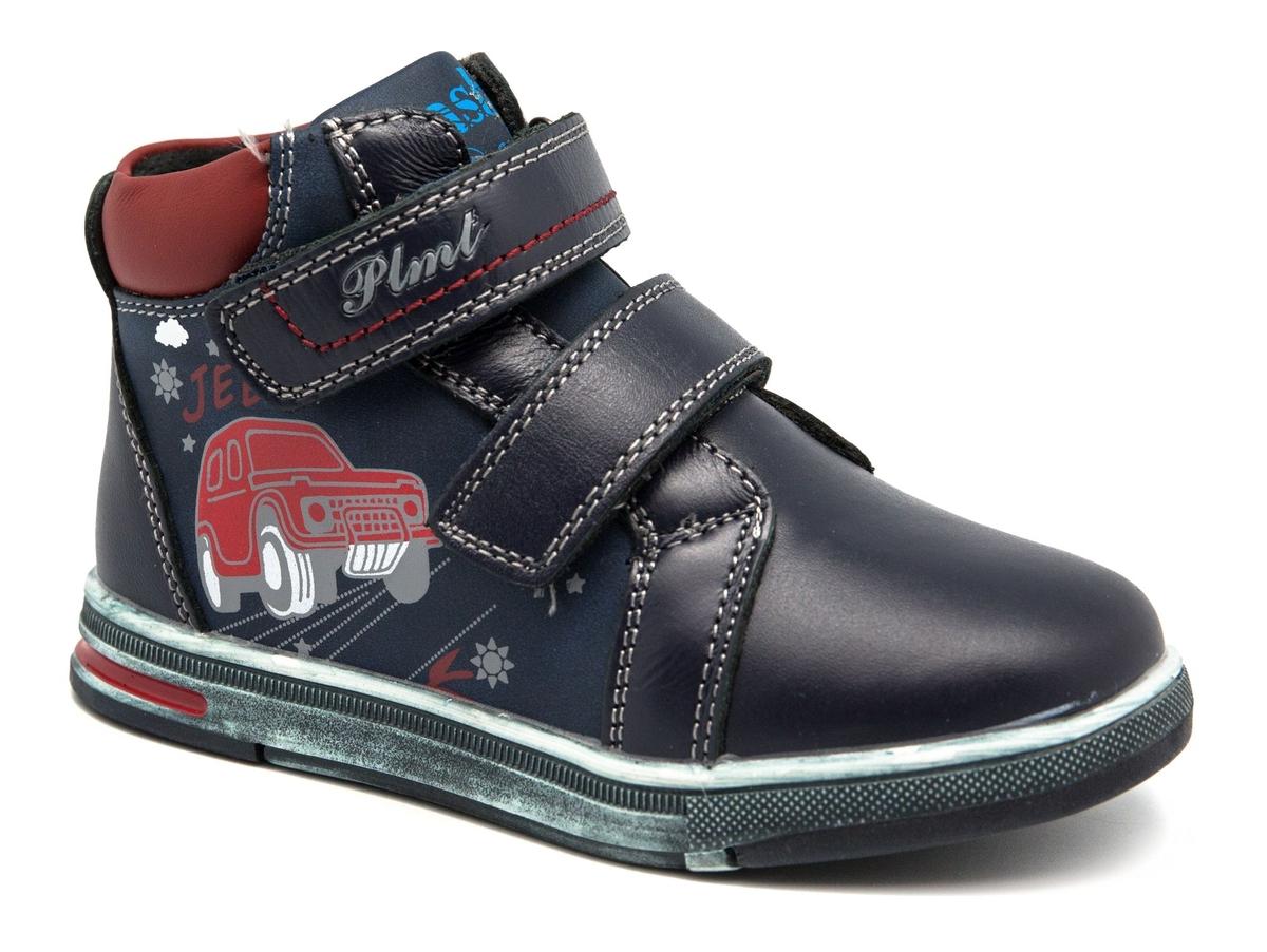 Ботинки для мальчика Счастливый ребенок, цвет: синий. B 2002-2. Размер 29B 2002-2Удобные ботинки Счастливый ребенок, выполненные в спортивном стиле, станут отличным дополнением гардероба маленького непоседы. Ботинки выполнены из искусственной кожи и оформлены контрастной строчкой и ярким принтованным рисунком.Подкладка и стелька из мягкого текстиля обеспечивают комфорт и уют во время носки. Застежки-липучки на подъеме и застежка-молния с внутренней стороны изделия надежно фиксируют модель на ноге и облегчают надевание.Рифленая подошва из легкого термопластичного материала обеспечивает надежное сцепление с любой поверхностью и защищает от скольжения во время движения.