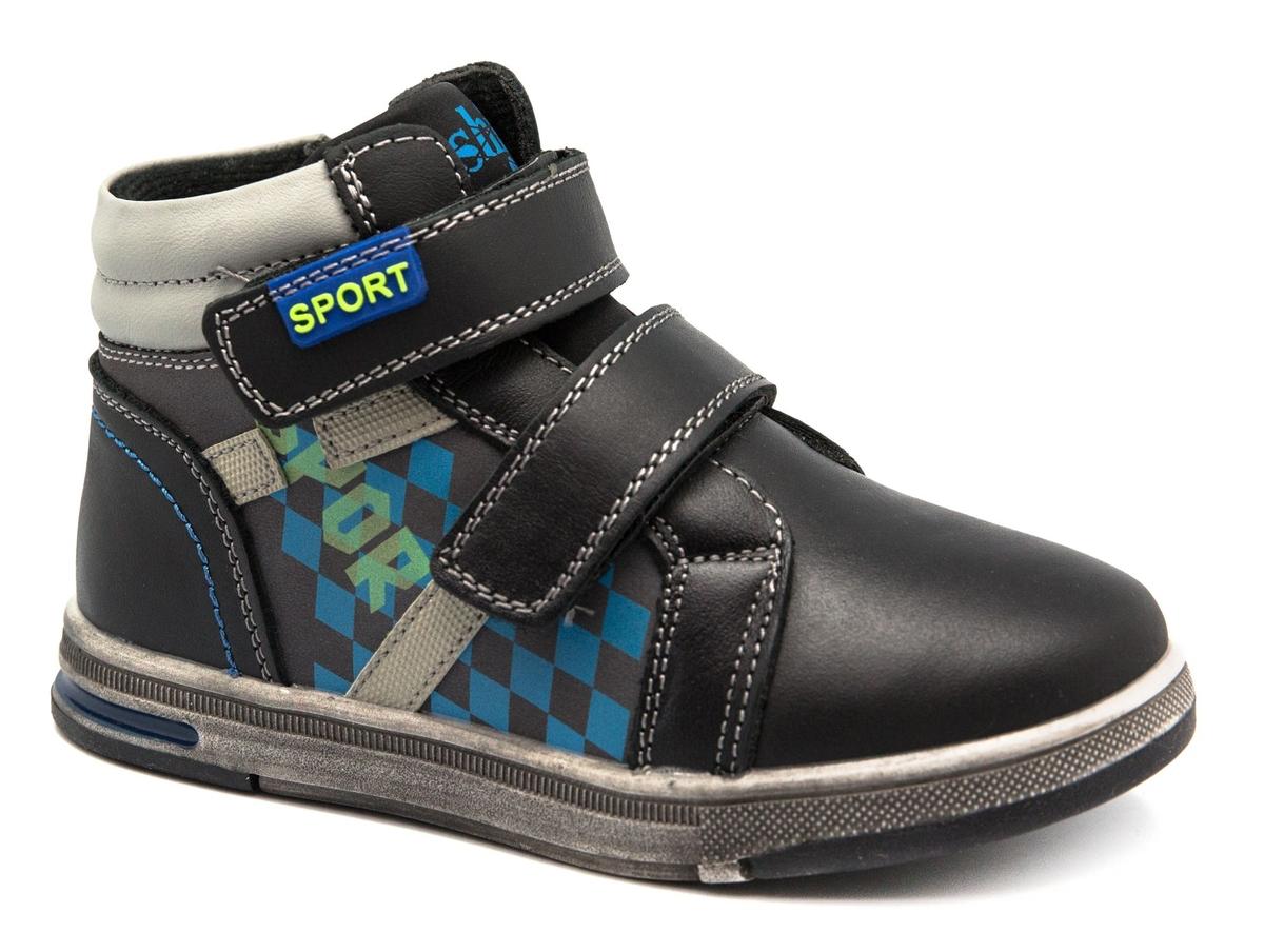 Ботинки для мальчика Счастливый ребенок, цвет: черный. B 2003-1. Размер 27B 2003-1Удобные ботинки Счастливый ребенок, выполненные в спортивном стиле, станут отличным дополнением гардероба маленького непоседы. Ботинки выполнены из искусственной кожи и оформлены контрастной строчкой и контрастным рисунком.Подкладка и стелька из мягкого текстиля обеспечивают комфорт и уют во время носки. Застежки-липучки на подъеме и застежка-молния с внутренней стороны изделия надежно фиксируют модель на ноге и облегчают надевание.Рифленая подошва из легкого термопластичного материала обеспечивает надежное сцепление с любой поверхностью и защищает от скольжения во время движения.