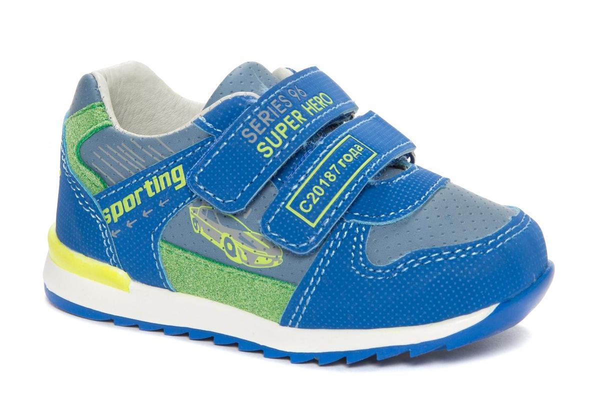 Кроссовки для мальчика Счастливый ребенок, цвет: светло-синий. W 8103-2. Размер 26W 8103-2