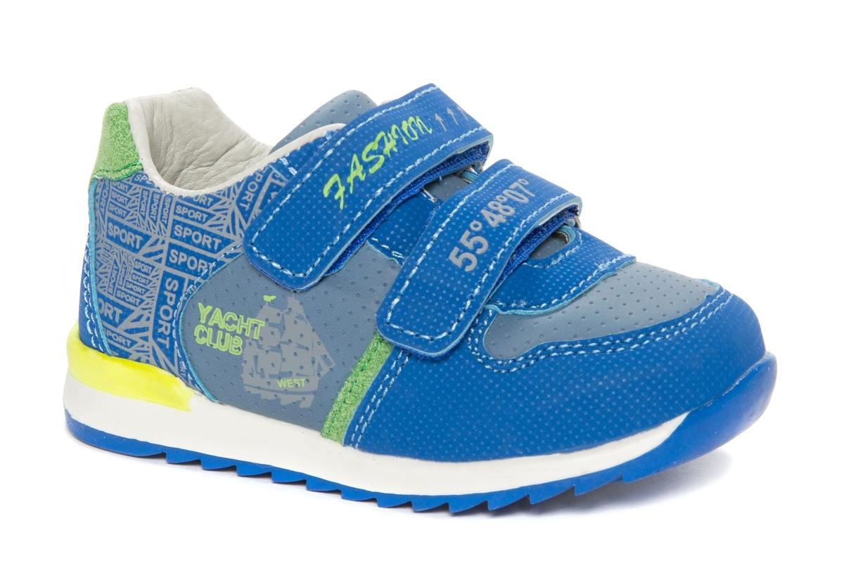 Кроссовки для мальчика Счастливый ребенок, цвет: синий. W 8107-2. Размер 25W 8107-2