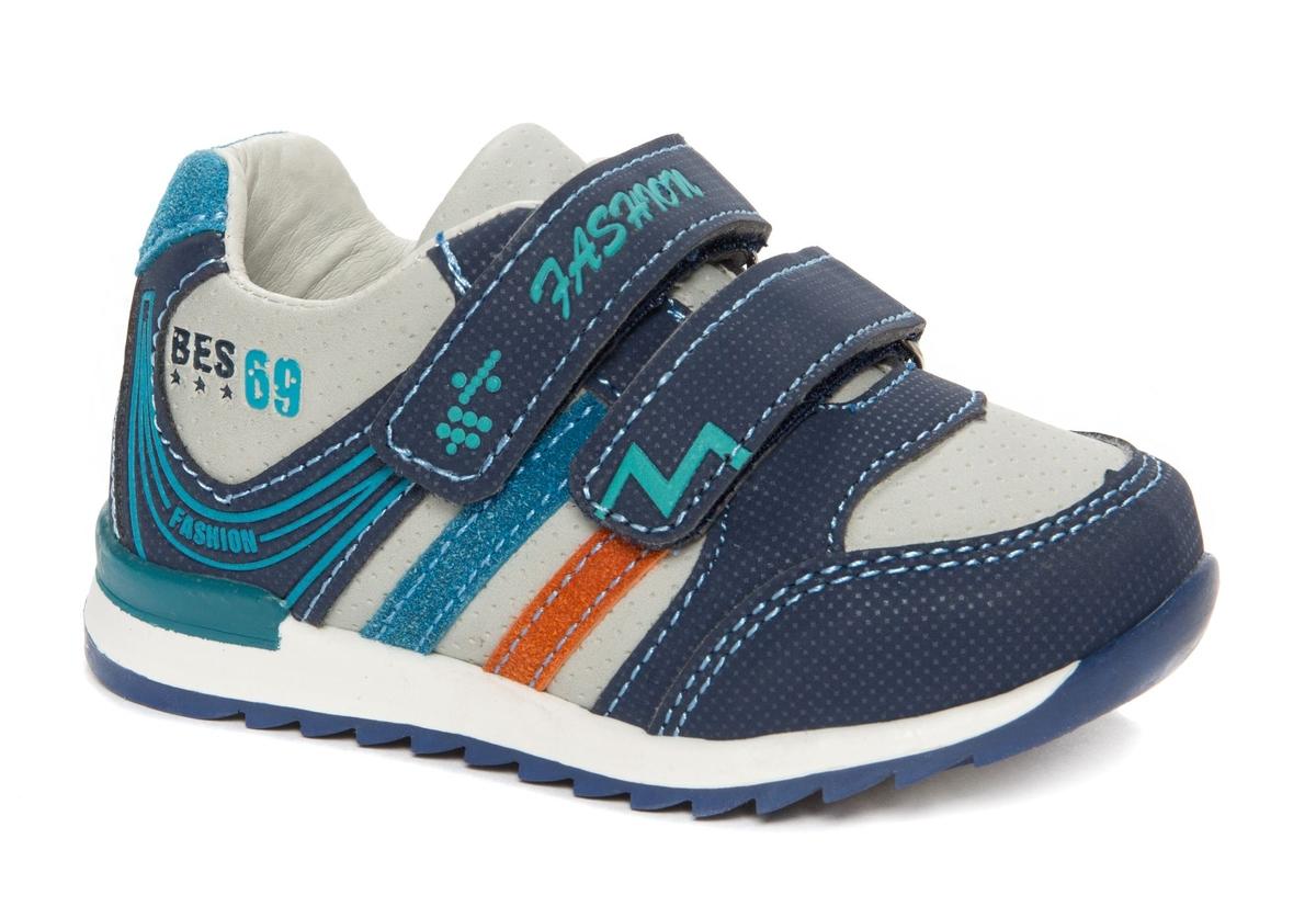 Кроссовки для мальчика Счастливый ребенок, цвет: темно-синий. W 8101-1. Размер 22W 8101-1