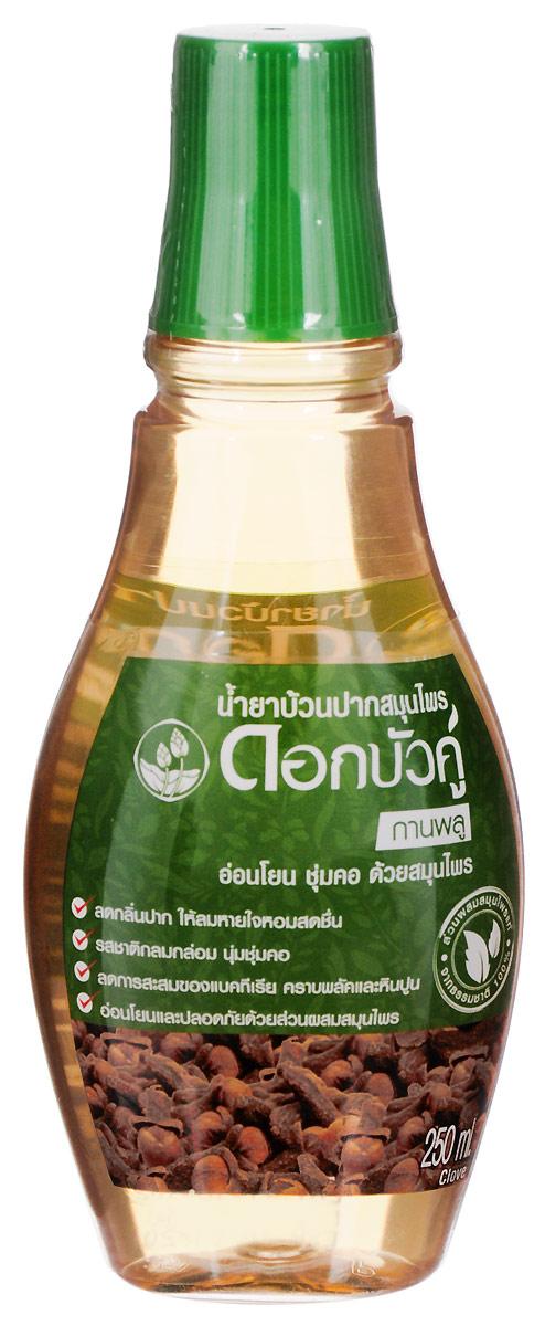 Twin Lotus Ополаскиватель для полости рта с гвоздичным маслом, 250 мл гигиена полости рта colgate plax ополаскиватель для полости рта свежесть чая 250 мл