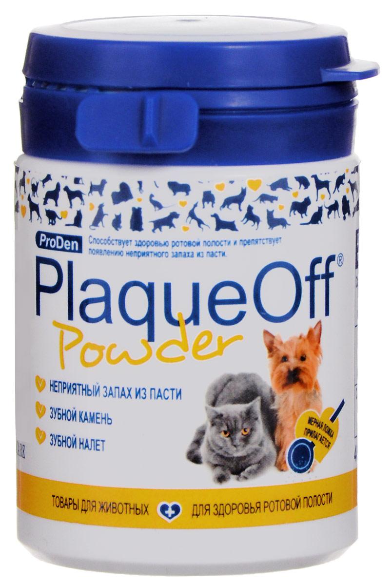 Средство для профилактики зубного камня ProDen PlaqueOff, для кошек и собак, 40 г513066Средство для профилактики зубного камня ProDen PlaqueOff - это натуральный продукт, содержащий особый тип морских водорослей - Algae D1070 (Ascophyllum nodosum). Препарат выпускается в гранулированной форме, что очень удобно для ежедневного добавления в пищу питомца. ProDen PlaqueOf не содержит искусственных красителей, консервантов, глютена и сахара. Морская водоросль богата витаминами и минералами. В ее состав входят 12 важных витаминов, 13 минералов и микроэлементов; кроме того, водоросль богата натуральным йодом.Положительный эффект достигается благодаря ингредиентам, которые усваиваются в процессе пищеварения и выделяют в слюну вещества, предотвращающие образование зубного налета, а также способствуют более легкому механическому очищению зубного камня. Клинические испытания на людях показали, что отложение зубного налета на эмали зубов уменьшается на 88%, а существующий зубной камень исчезает или размягчается. Согласно проведенным исследованиям, результат становится заметным уже через четыре недели. Эффективность ProDen PlaqueOff повышается при регулярном использовании. Способ применения: один раз в день добавляйте в сухой или влажный корм. Не рекомендован животным, страдающим гипотиреозом. Товар сертифицирован.