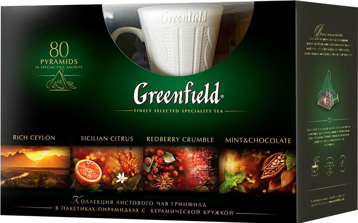 Greenfield Подарочный набор чая с кружкой, 4 вида по 148 г greenfield barberry garden черный листовой чай 100 г
