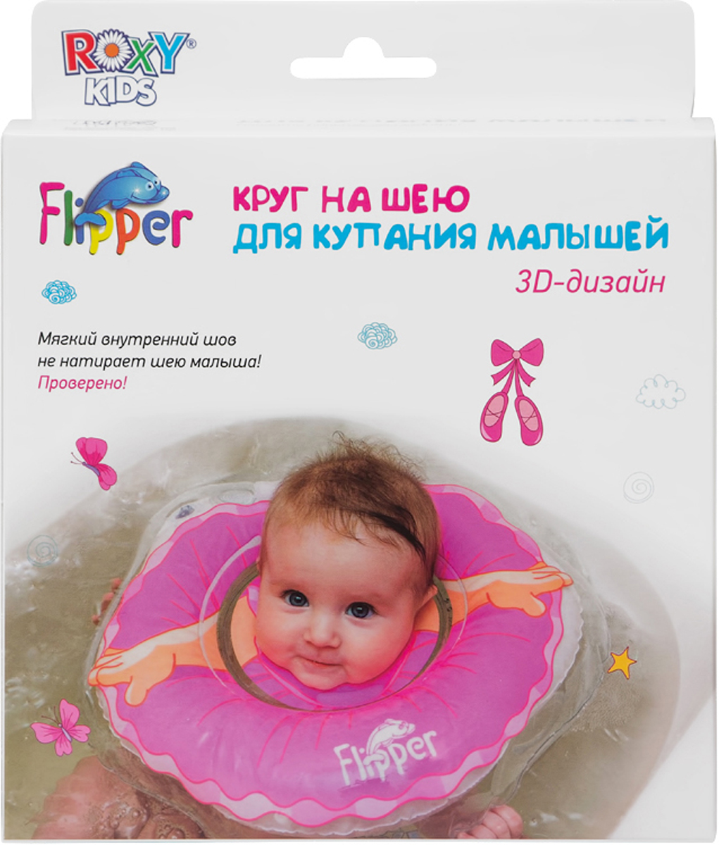 Roxy-kidsКруг для купания Flipper Балерина Roxy-kids