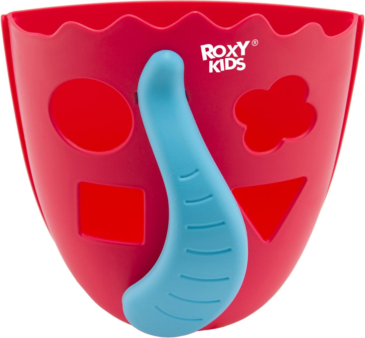 Roxy-kids Органайзер для игрушек Dino цвет коралловый синий roxy kids органайзер для игрушек и банных принадлежностей th 709 на присоске
