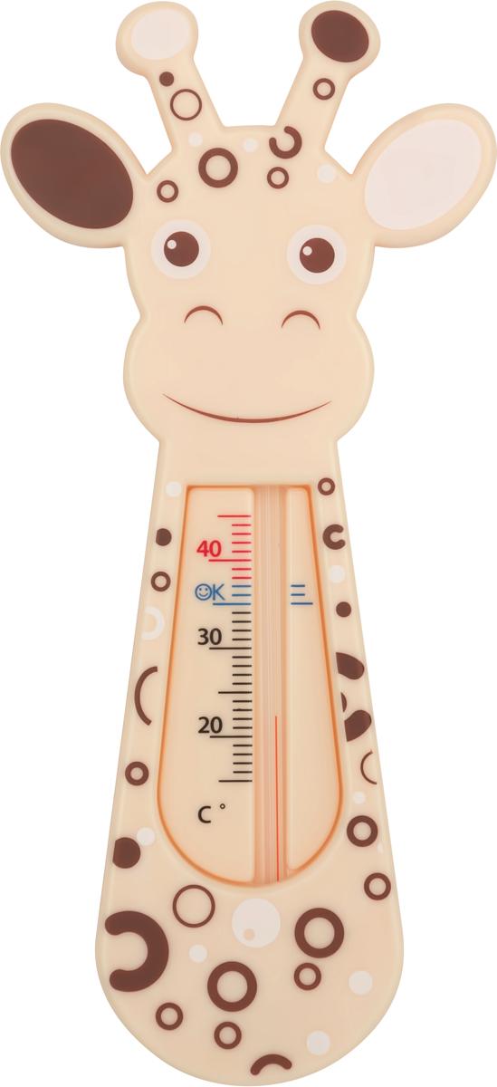 Roxy-kids Термометр для воды GiraffeRWT-001Этот термометр точно измеряет температуру воды в ванной. Изделие плавает на поверхности и может оставаться в воде во время всего купания, так как не содержит ртути. Стеклянная шкала наполнена керосином и находится в пластиковом корпусе. Для измерения температуры воды нужно подержать термометр в ванной 1-2 минуты. Изделие имеет четкую шкалу до 50°С.