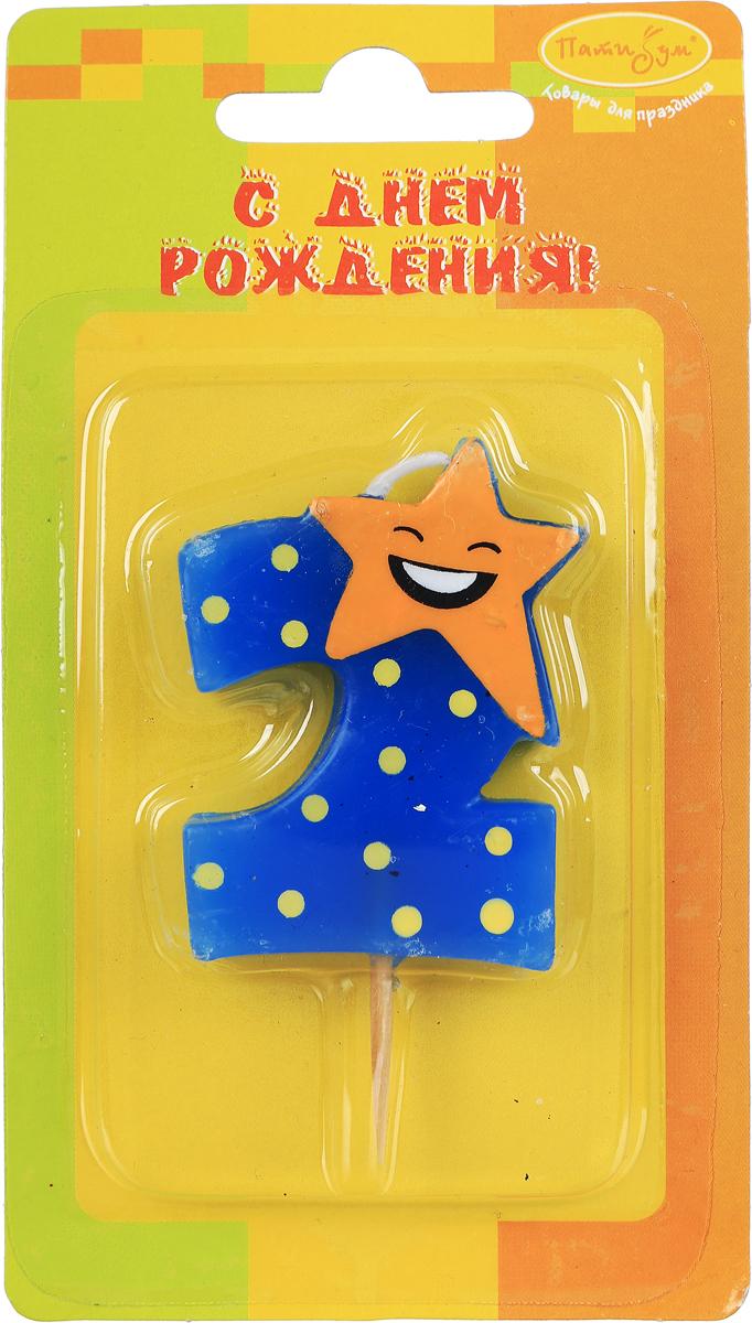 Пати Бум Свеча-цифра Мини 2 Звезда цвет синий пати бум свеча для торта мини цифра 8