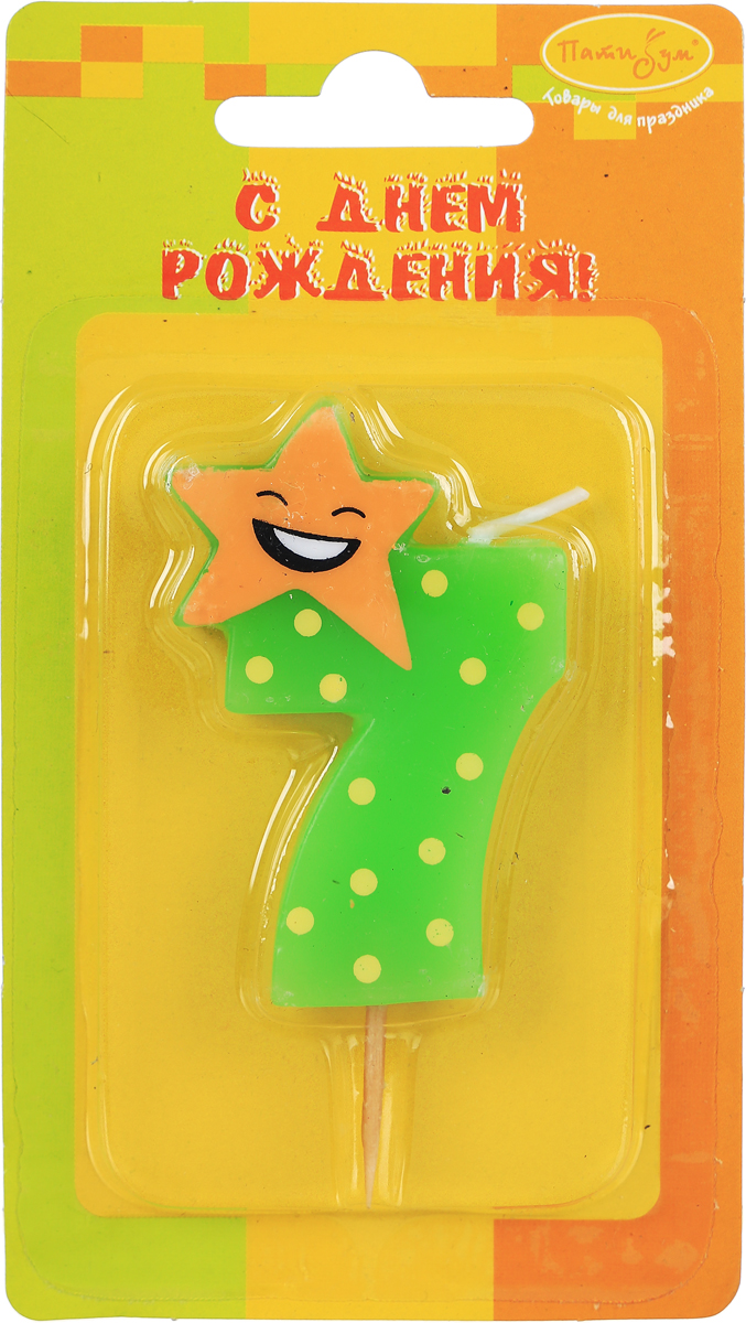 Пати Бум Свеча-цифра Мини 7 Звезда цвет зеленый susy card свеча цифра для торта 3 года цвет синий
