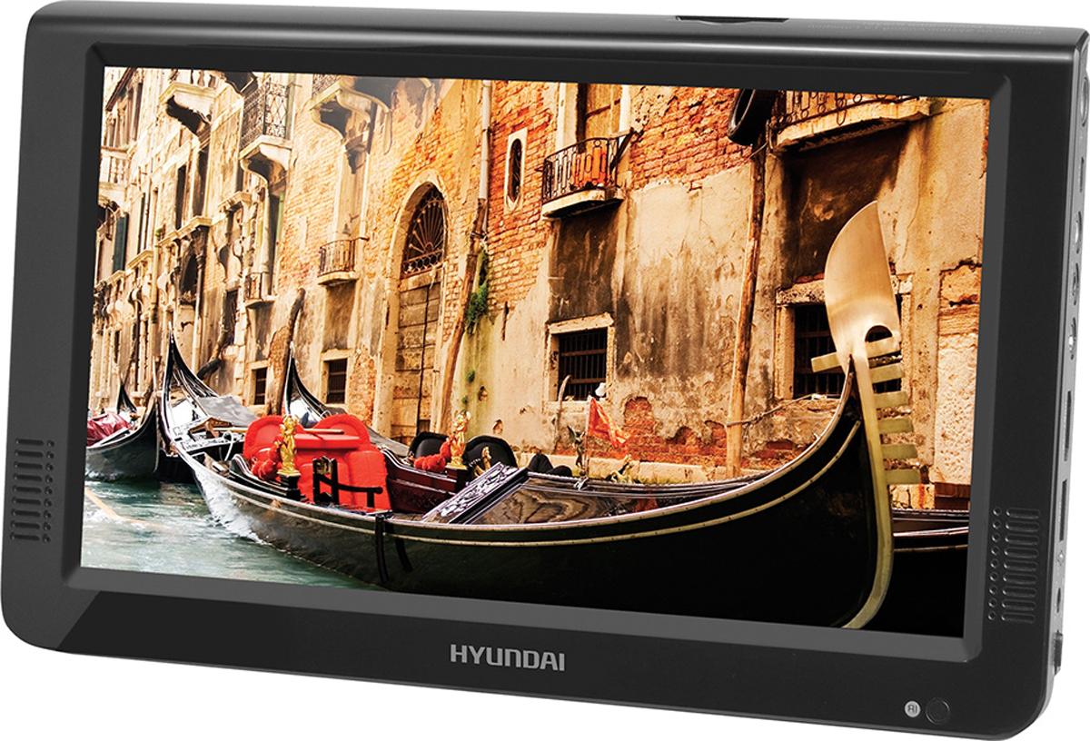 Hyundai H-LCD1000 автомобильный телевизорH-LCD1000Компания Hyundai представляет новые автомобильные телевизоры серии H-LCD диагональю экрана 7, 9 и 10 дюймов. Все три модели изданной линейкисовместимы со многими распространенными мультимедийными форматами и воспроизводят файлы с карт памяти SD/MMC и USB- накопителей, а такжеподдерживают такие форматы, как MP3, JPG и MPEG4. Кроме того, здесь осуществлена поддержка систем PAL, NTSC, SECAM.Портативные телевизоры оснащаются встроенным тюнером и собственной акустикой, которые позволяют использовать его без подключениядополнительных устройств.Новинки осуществляют прием цифровых (DVB-Т2) и аналоговых сигналов. Дисплей телевизоров с максимальной яркостью - 500 кд/м2,обеспечиваетминимальное потребление энергии и широкий угол обзора по вертикали и горизонтали.Помимо стильного внешнего вида и многофункциональности устройства характеризуются продуманным комплектом аксессуаров (в комплектпоставкивходят ТВ-антенна, AV-кабель, сетевой адаптер, пульт ДУ). Встроенный аккумулятор емкостью 1200mAh позволяет смотреть программы влюбом месте даже при отсутствии электросети.Характеристики: Система ТВ: PAL/SECAM/NTSCВстроенный ТВ-тюнер Dual: аналоговый и DVB-T2Емкость встроенного аккумулятора 1200мАч Пульт ДУАдаптер питания от сети переменного токаАнтенный входУгол обзора 165/165Контрастность 300:1Яркость 500 кд/м2 Поддержка MP3Поддержка JPGИнтерфейс USBКомпозитный вход