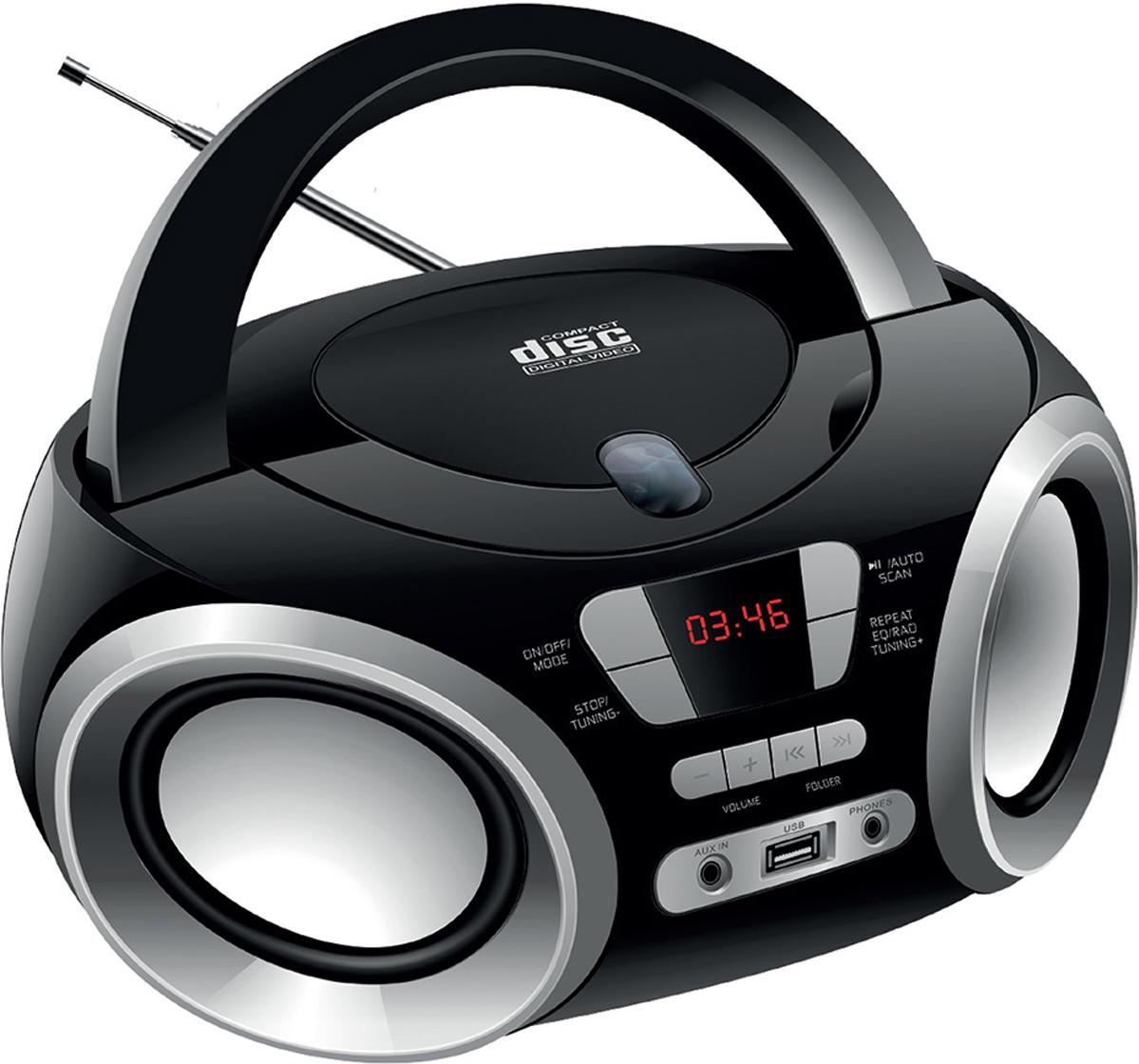Hyundai H-PCD100, Black Silver магнитолаH-PCD100Аудиомагнитола Hyundai H-PCD100 черный/серебристый 4Вт/CD/CDRW/MP3/FM(dig)/USB