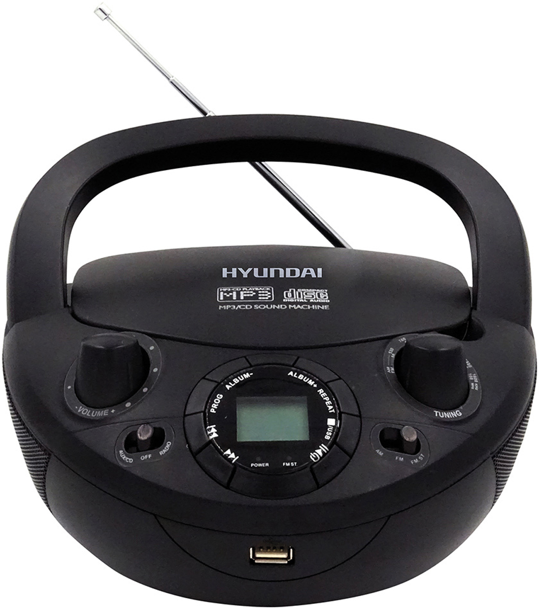 Hyundai H-PCD200, Black магнитола - Магнитолы, радиоприемники
