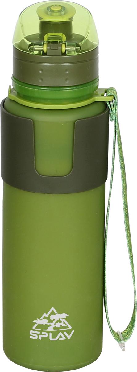 Фляга Сплав, цвет: зеленый, 0,65 л. ZR K-6505069596Легкая и компактная питьевая фляга выполнена из современного материала Platinum Silicone и пластика. Складная конструкция позволяет скручивать флягу для удобной транспортировки и экономии места, а полупрозрачный корпус покажет уровень наполненности содержимого. Ударопрочная герметичная крышка имеет фиксацию и откидной механизм - это позволяет использовать флягу одной рукой. Стильный ремешок выполняет двойную функцию: им можно пользоваться для переноски + служит фиксатором фляги в свернутом состоянии. Колба фляги устойчива к сминаниям и допускает механические воздействия. Фляга предназначена только для хранения воды и pH нейтральных жидких пищевых продуктов комнатной температуры! Не предназначена для хранения алкогольных напитков, а также продуктов с высокой кислотностью (фанта, соки и т.д.). Необходимо беречь флягу от острых предметов, не помещайте в микроволновую печь, не используйте вблизи открытого огня, берегите от длительного термического воздействия солнечных лучей, не мойте металлической щеткой и абразивными чистящими средствами.