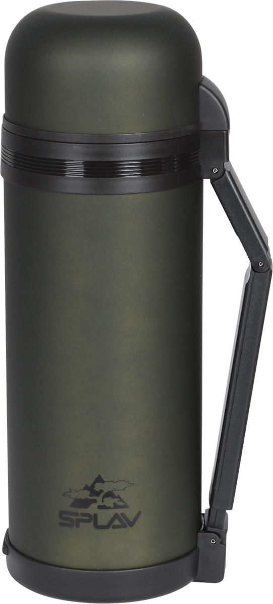 Термос Сплав, цвет: темно-зеленый, 1,5 л. SG-15005078591Небьющийся термос для напитков с двойными стенками и вакуумной изоляцией выполнен из нержавеющей стали. Резьбовая крышка со специальным желобом, позволяющая выливать содержимое, не отвинчивая крышку полностью. Крышка-чашка. Лёгкий и удобный в переноске. Комплектуется дополнительной чашкой для удобства и съёмным тонким ремнем.