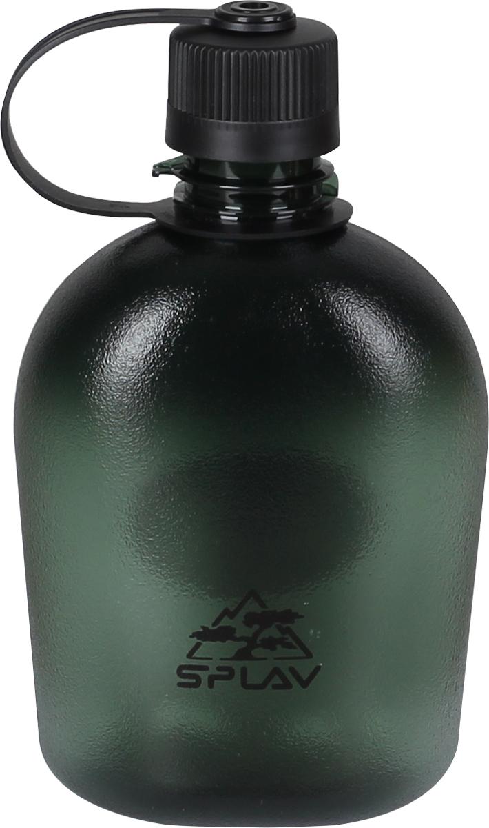 Фляга Сплав, цвет: темно-зеленый, 0,75 л. TR M-7505083753Фляга Сплав изготовлена из тритана. Сбоку на горловине фляги имеется выступ, за который можно зафиксировать мешающуюся при питье крышку. Форма и габариты очень близки к стандартной отечественной 800 мл алюминиевой армейской фляге, поэтому фляга TR M-750 совместима с соответствующими отечественными подсумками, чехлами и карманами. Для переноски рекомендуем приобрести подсумок для фляги.